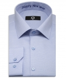'Happy New Year' Nakışlı Gök Mavi Yılbaşı  Hatıra Gömleği
