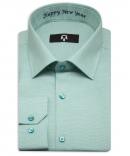 'Happy New Year' Nakışlı Nane Yeşili Yılbaşı Hatıra Gömleği
